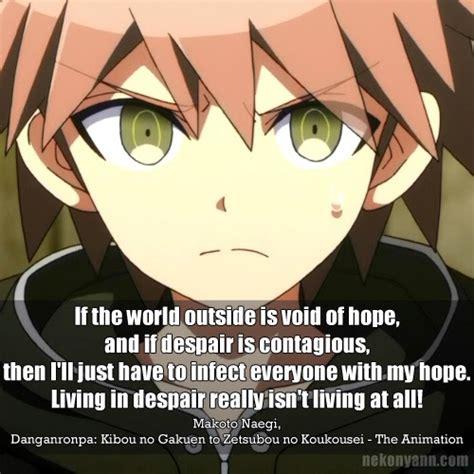 dangan hope